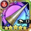 ヴァルキリーの聖槍の画像