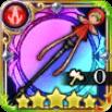 ウィザードの呪杖の画像