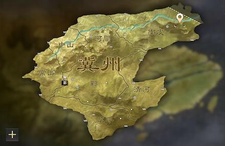 冀州.png