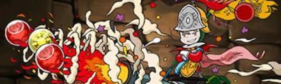 最強装備・魔砲士の画像
