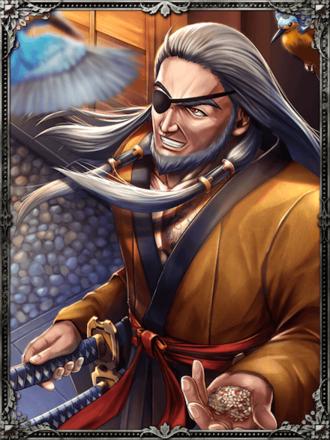 王煌(龍を纏いし武神)の進化前の画像
