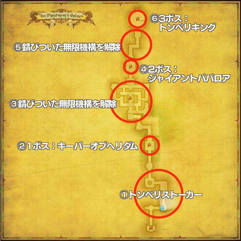 ワンダラ地図.jpg