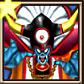 大魔王ゾーマ画像