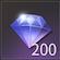 ダイヤ200.png