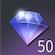 ダイヤ50.png