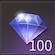 ダイヤ100.png