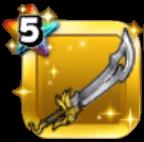 魔界神の剣
