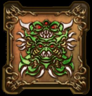 魔族王デスピサロの紋章・頭のアイコン