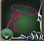魔力の紐の画像