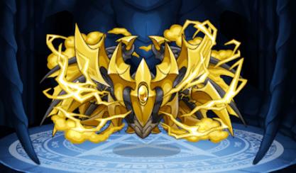 皇種ドラグロア・ギアⅣの画像