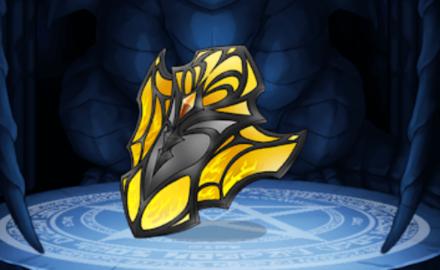 皇種ドラグロア・アーマーⅤの画像
