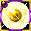 轟雷の宝珠の画像