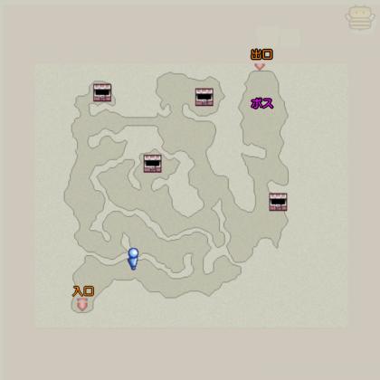 ミストの洞窟
