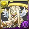 大天使・ラジエルの画像