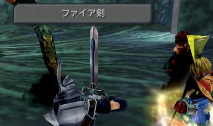 ファイア剣の画像