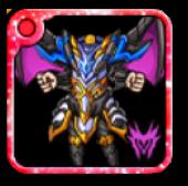 黒滅の鎧の画像