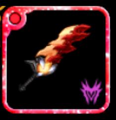 紅光の剣の画像