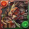 焔猛龍の戦士・グリゴリーの画像