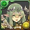 樹望龍の癒し手・アリナ