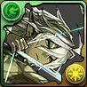 旋貫龍の弓戦士・パヌマスの画像