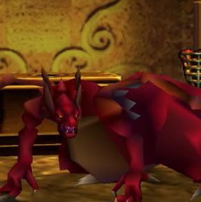 レッドドラゴンの画像