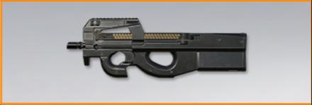 P90の画像