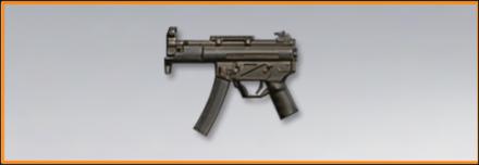 MP5の画像