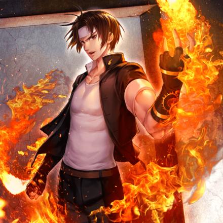 猛き炎の伝承者 草薙京