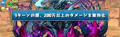 スクリーンショット 2020-02-25 18.26.39.jpg