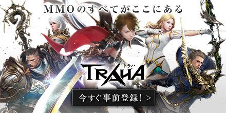 TRAHA_Game8_main