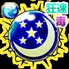 狂速の月魔晄石【毒】・Vのアイコン