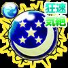狂速の月魔晄石【気絶】・Vのアイコン