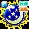 狂速の月魔晄石【混乱】・Vのアイコン