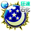 狂速の月魔晄石【石化】・Vのアイコン