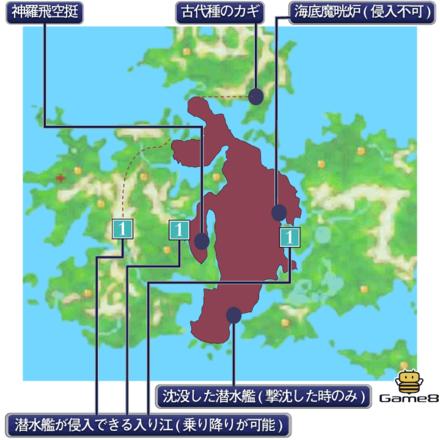 海底マップ