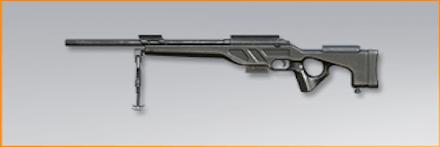 CS LR4精確狙撃システムの画像