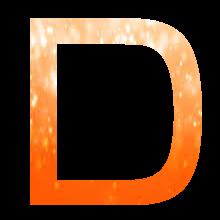 D評価の画像