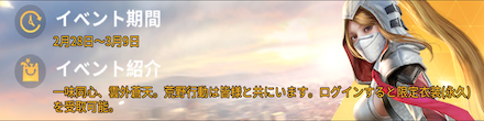 四海同胞のバナー画像
