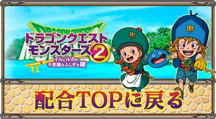 batch_配合TOP