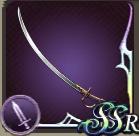 閃光の剣の画像