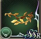 蛇闘士の冠の画像