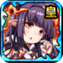 火焔神鏡カグツチの画像