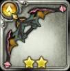 呪青龍の東弓の画像