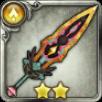 呪青龍の太刀の画像
