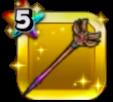 ルーンの杖のアイコン