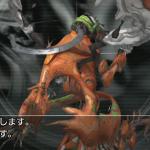 侵攻制圧騎ウシュムガル(1回目)画像