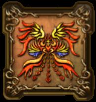 フェニックスの紋章・下のアイコン