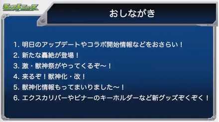 3/5(水)おしながき
