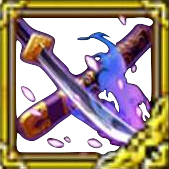 妖牙刀・弐の画像