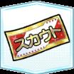 スカウトチケット【一石の波紋】の画像